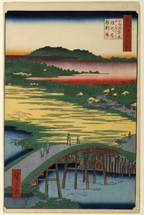 Sugatami Bridge, Omokage Bridge
