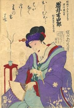Shini-e Iwai Hanshiro VIII