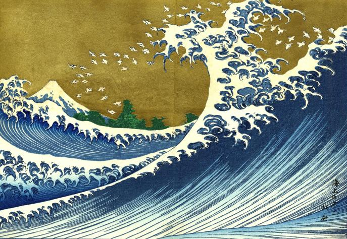 Colored Version of The Great Wave Off Kanagawa