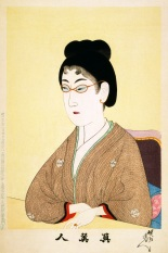 Japanese Woman Wearing Wire Spectacles