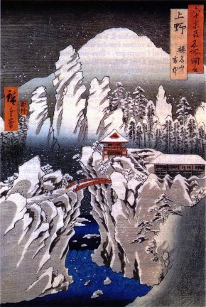 Snow on Mt. Haruna in Kozuke Province
