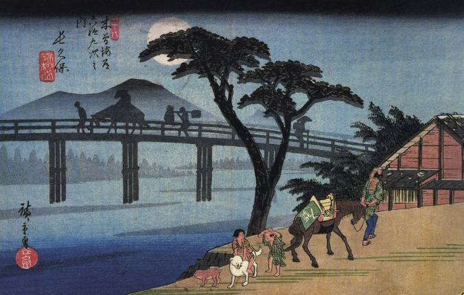 Man on Horseback Crossing a Bridge