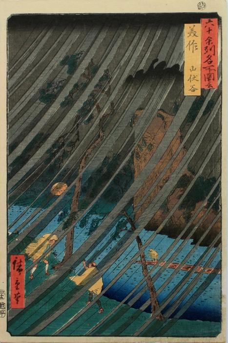 Mimasaka Yamabushidani
