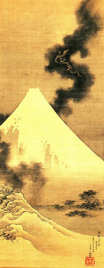 Fuji Koryuu