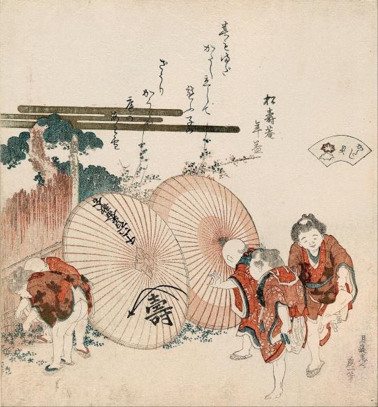 Lost-Love Shell (Katashigai)