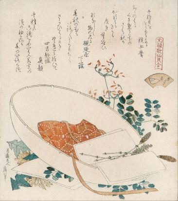 Myriad Grasses Shell (Chigusagai)