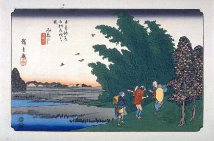 Mieji on the Kisokaido