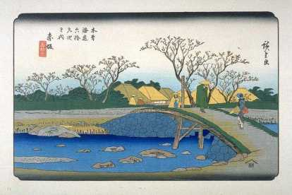 Akasaka on the Kisokaido