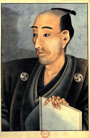 Portrait of a Man of Noble Birth with a Book