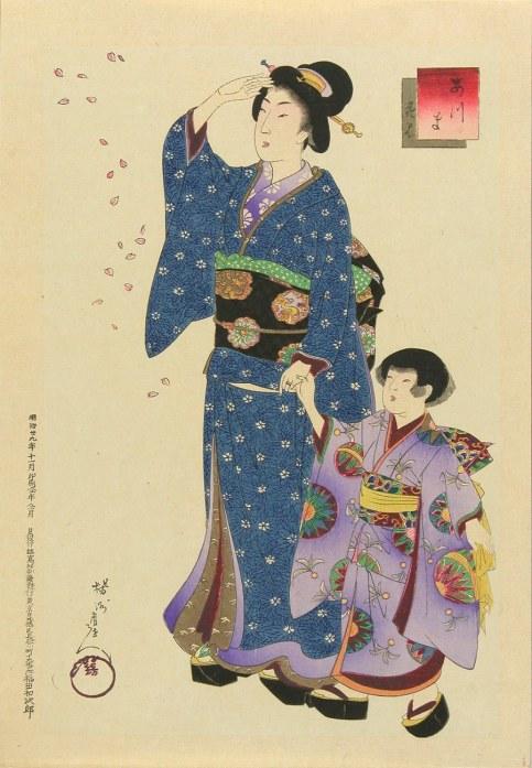 Azuma Hanami