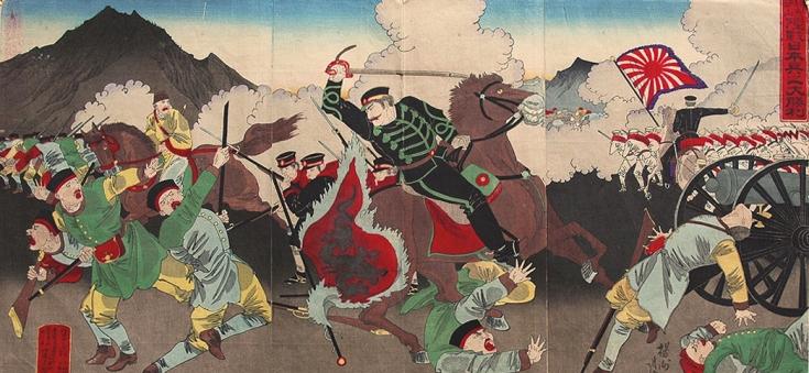 First Sino-Japanese War 3