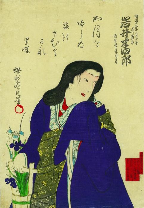 Iwai Hanshir VIII