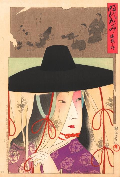Jidai Kagami 1