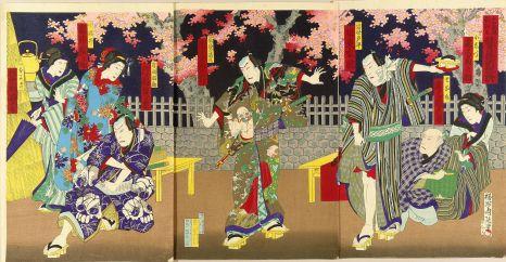 Kabuki 1