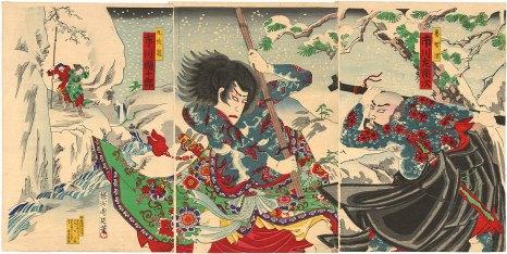Kabuki 3