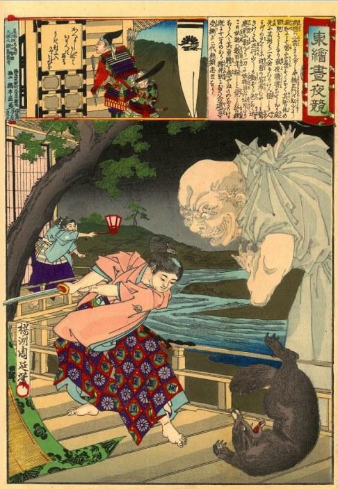 Kusunoki Masatsura