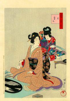 Setsu Gekka II Bonkei