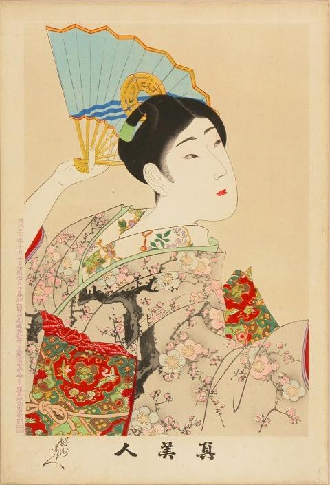 Shin Bijin No. 12