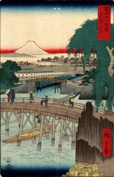 Ichikobu Bridge