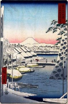 Sukiyagahsi
