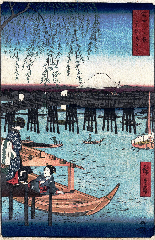 Hiroshige's Thirty-Six Views of Mount Fuji Gallery ...