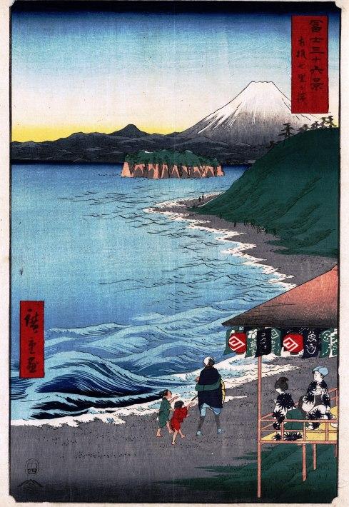 The Seven Ri Bridge