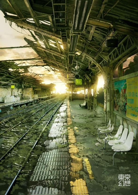 Yoyogi Station Platform