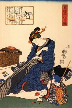 A Seated Woman Sewing a Kimono