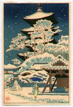 Pagoda and Torii in Snow