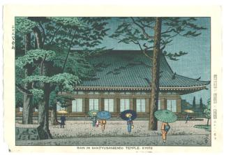 Rain in Sanjyusangendo Temple Kyoto