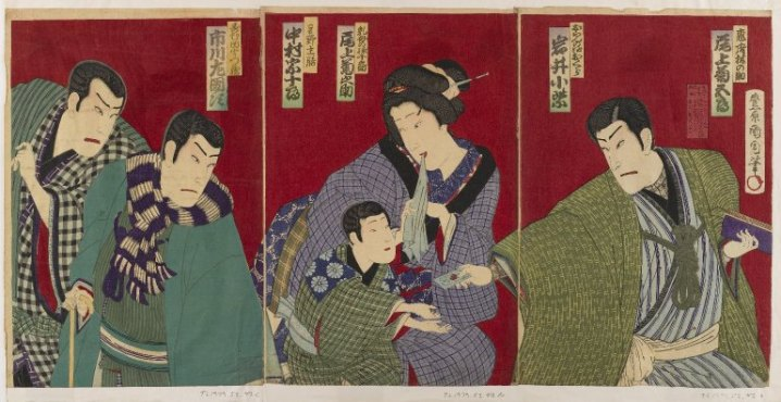 Triptych Kabuki Scene