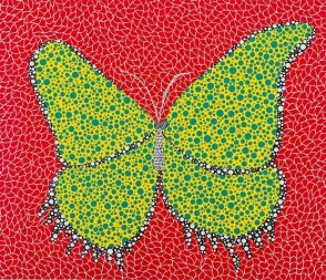Butterfly 1988