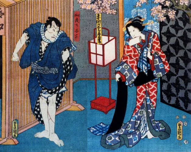 Danjūrō Ichikawa VIII and Baikō Onoe IV in Yowa Nasake Ukina no Yoko gushi 1853