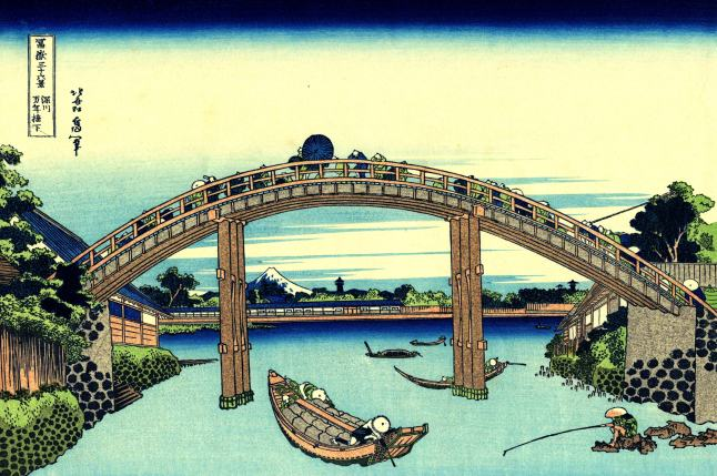 Fuji Seen Through the Mannen Bridge at Fukagawa