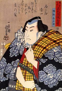 Half-length Portrait of Bazui Chobei