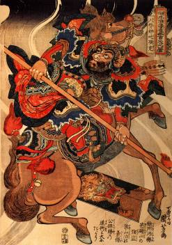 Happinata Koju on a Rearing Horse