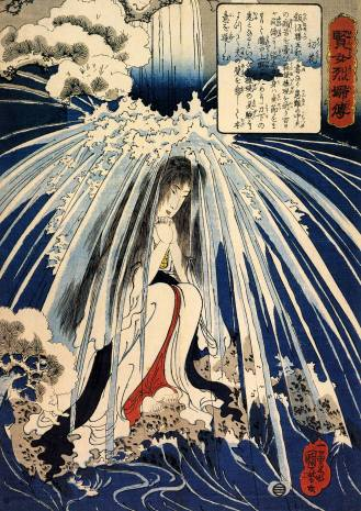 Hatsuhana Doing Penance Under the Tanosawa Waterfall