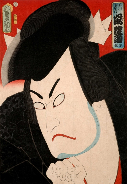 Hinasuke Arashi II