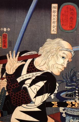 Horibe Yahei Kamaru Parrying a Spear Thrust