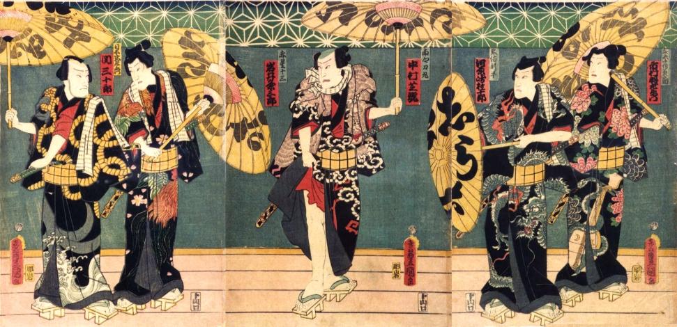 Inasegawa Seizoroi no Ba