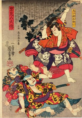 Inue Shinbei