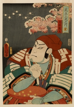 Iseya Kanekichi Mitate Sanko no Uchi