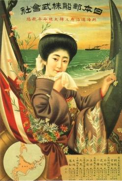 Japanese Travel Poster