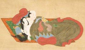 Lovers Surprised (Kanbun Master, Late 1660s)