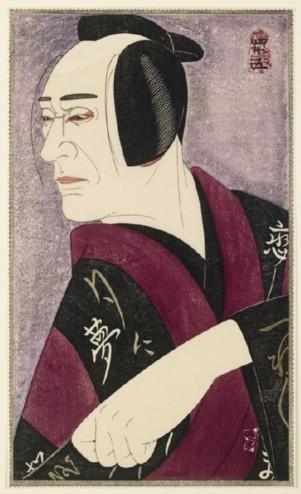 Kataoka Takao