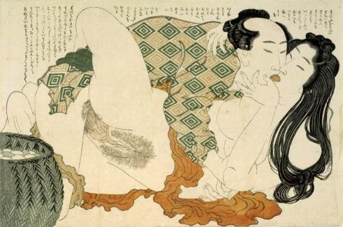 Fukujuso (Katsushika Hokusai)
