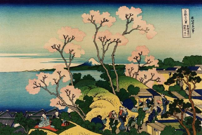 Gotenyama Hill Shinagawa