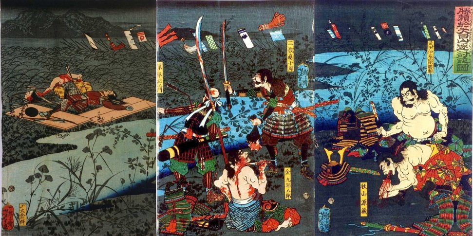 Katsuyori Died at Mt. Tenmoku