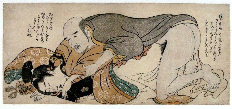 Male Couple (Kitagawa Utamaro)