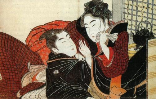 Male Escort (Kitagawa Utamaro)